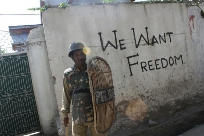 We Want Freedom