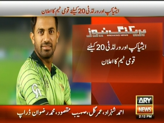 World T20,National Team,Announced– Breaking News – Geo