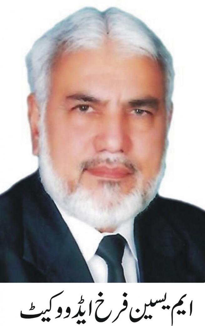 Yaseen Farukh