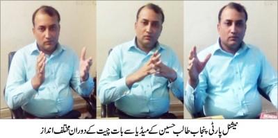 Talib Hussain