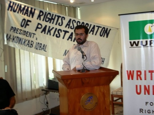 Human Rights in Islam by Dr. Ali Abbas Shah