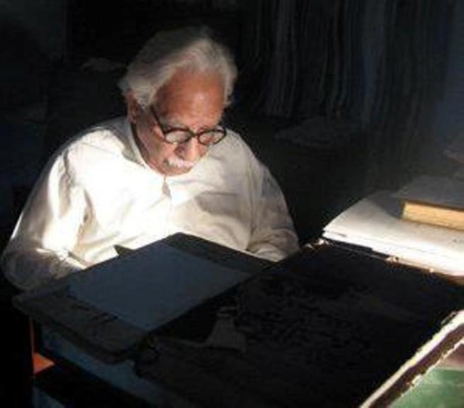 Dr Mahmood ur Rahman Ph.D D.Lit