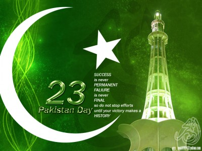 23 March