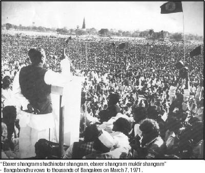 23 March Speech