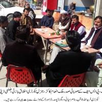 ANP Sobai Sadr Inam kakr Meeting