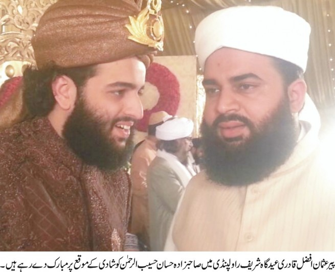 Ahsan Haseeb Rahman Wedding