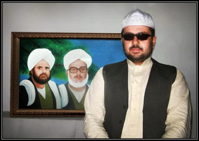 Aks e Mehr e Ali, Pir Seyyed Ali Abbas Shah