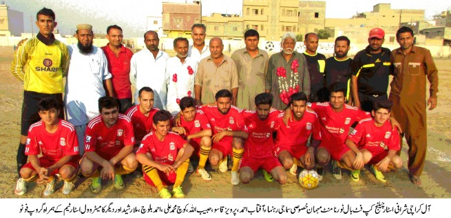 All Karachi Sharafi star Challenge Cup football Tournament