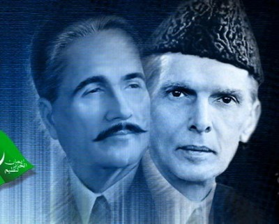 Allama Iqbal and Quaid e Azam