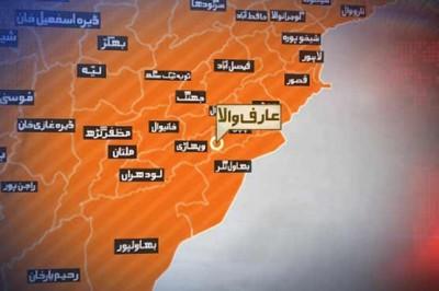 Arifwala News