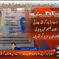 Arrested Indian Agent– Breaking News – Geo (1)