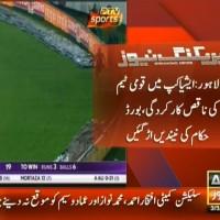 Asia Cup – Breaking News – Geo