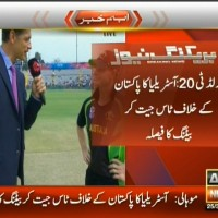 Australia Win Toss– Breaking News – Geo
