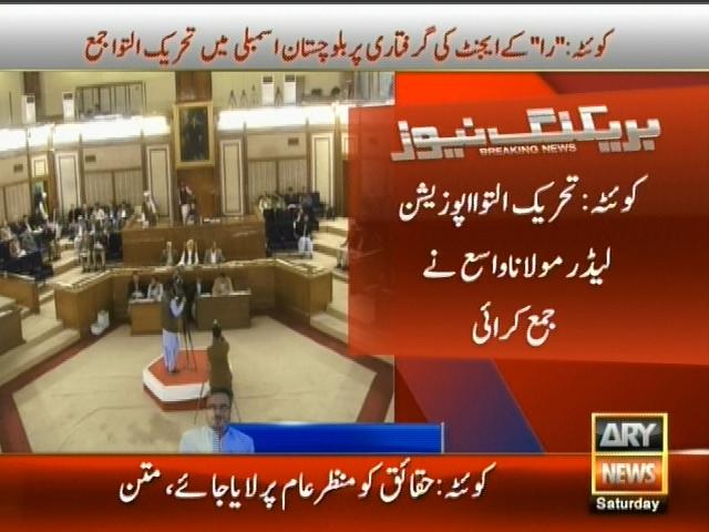 Balochistan Assembly– Breaking News – Geo