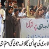 Bhimber Mumtaz Qadri Hanging Against Protest