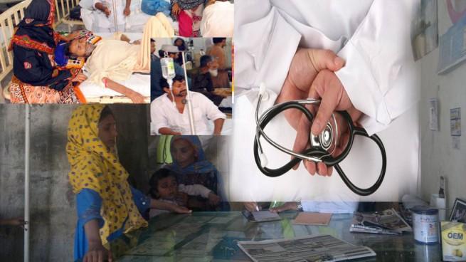 Bhit Shah Patients Hospitals