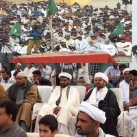 Bhit Shah Protest