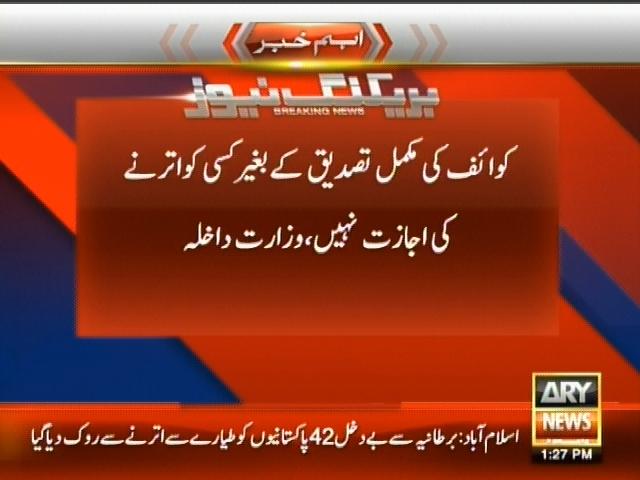 Britain Displaced Pakistanis– Breaking News – Geo