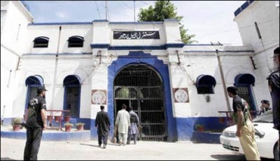 Central Jail Peshawar