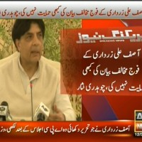 Chaudhary Nisar– Breaking News – Geo
