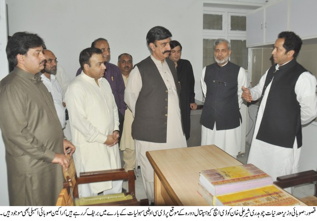 Chaudhry Sher Ali Khan DHQ Hospital Visit