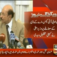 Chief Minister– Breaking News – Geo