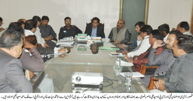 DCO, DPO Kasur And Bhutta Owners Meeting