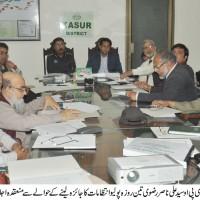 DCO Salman Ghani Kasur Meeting