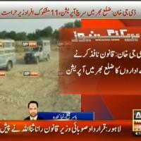 DG Khan Operation– Breaking News – Geo