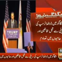 Donald Trump – Breaking News – Geo