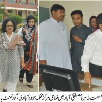 Dr Asmat Tahir Visit