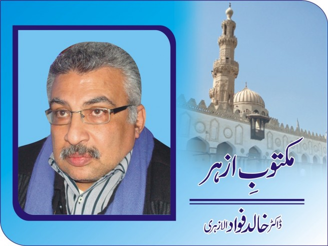 Dr. Khaled Fouad Al-Azhari