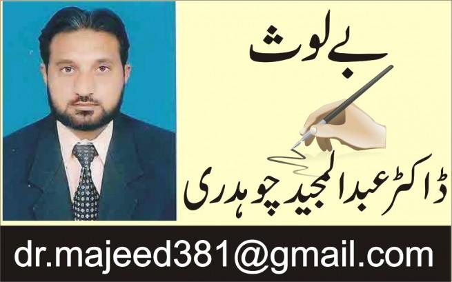 Dr.Majeed
