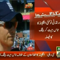 England Toss Win– Breaking News – Geo