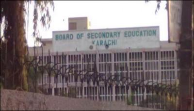Exam Security Karachi