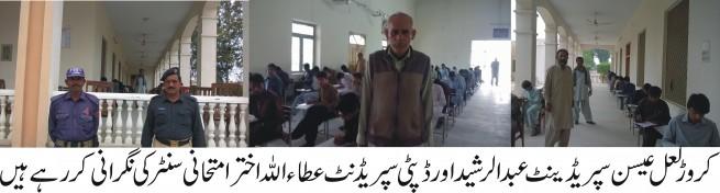 Examination center Visit