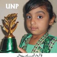 Fakhra Arshad