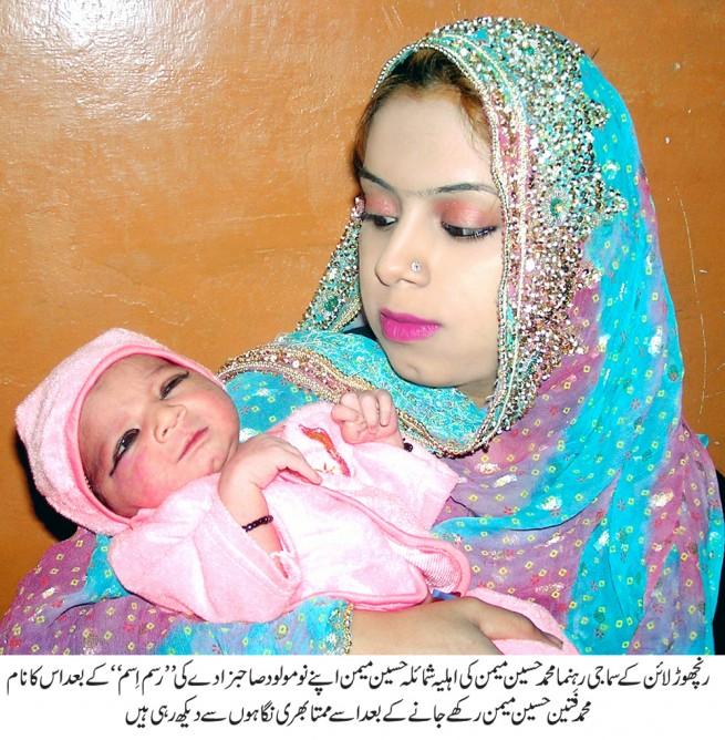 Fatteeen Hussain