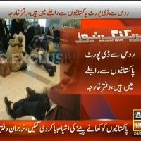 Foreign Office Spokesman– Breaking News – Geo