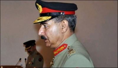 Gen Rashid Mahmood