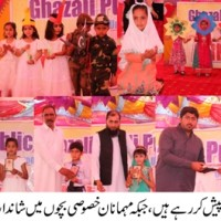 Ghazali Public School Malika Campus Awards Ceremony