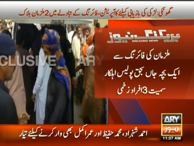 Ghotaki Police Operation– Breaking News – Geo