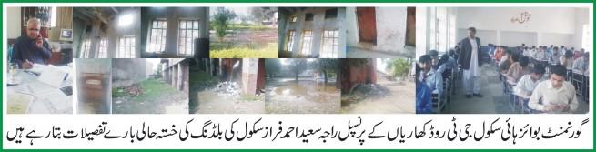 Gujarat News Picture