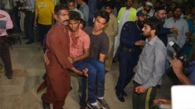 Gulshan Iqbal Park Attack