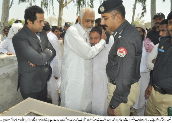 Gulshan Iqbal Park Traged, People  Funeral