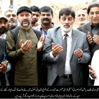 Haji Malik Riaz MNA