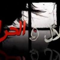 Halal Ya Haram