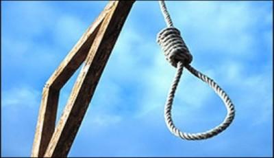 Hangging Tobataksingh