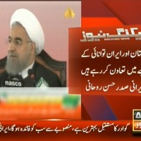 Hassan Rouhani,Press Conference– Breaking News – Geo (1)