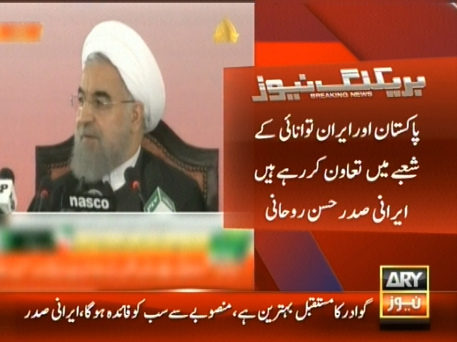 Hassan Rouhani,Press Conference– Breaking News – Geo